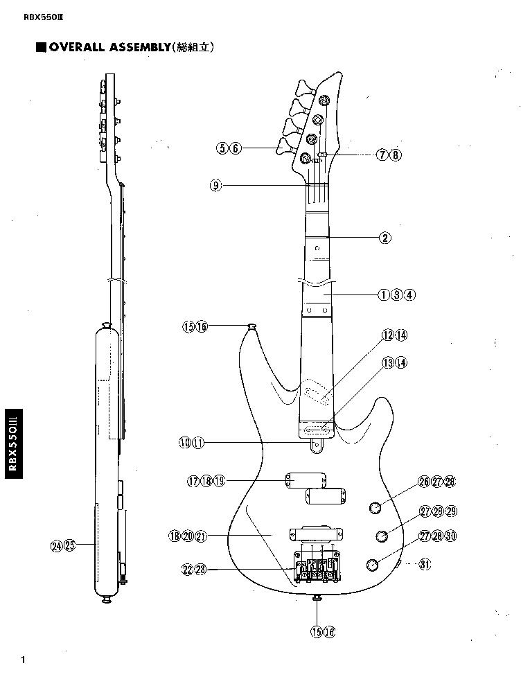 YAMAHA RBX550 [III] GUITAR BASS SM Service Manual download